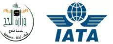 Ministry of hajj, IATA, ATOL