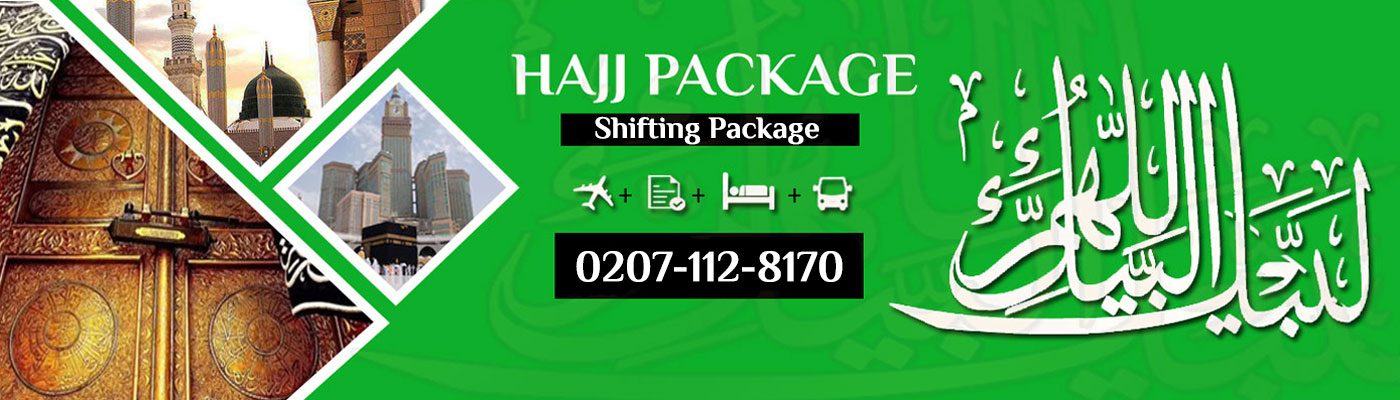 Hajj Shifting Package