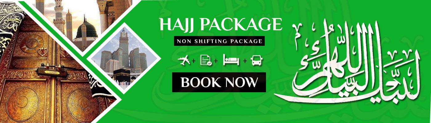 Hajj Non Shifting Package